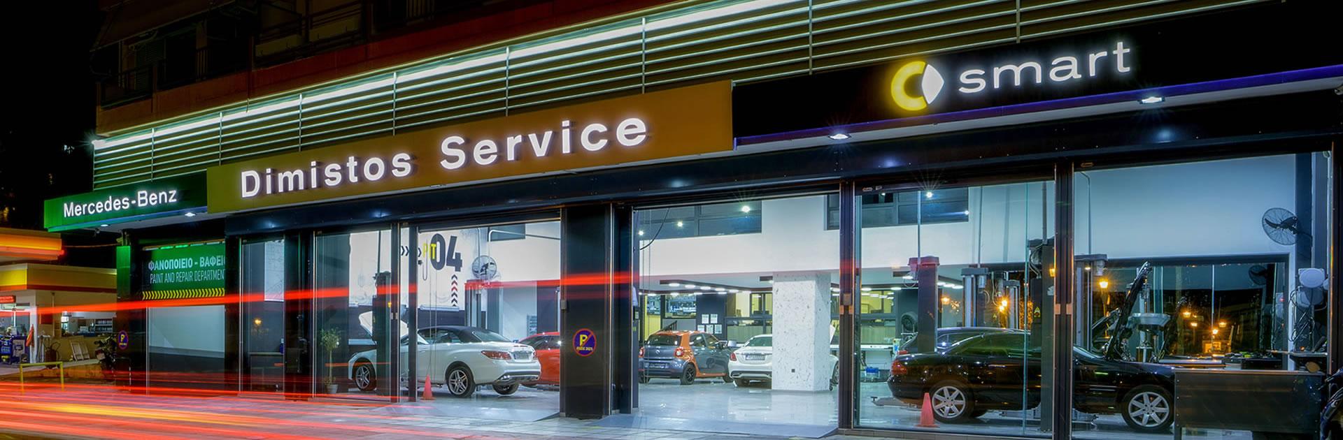 Dimistos - Mercedes & SMART Service